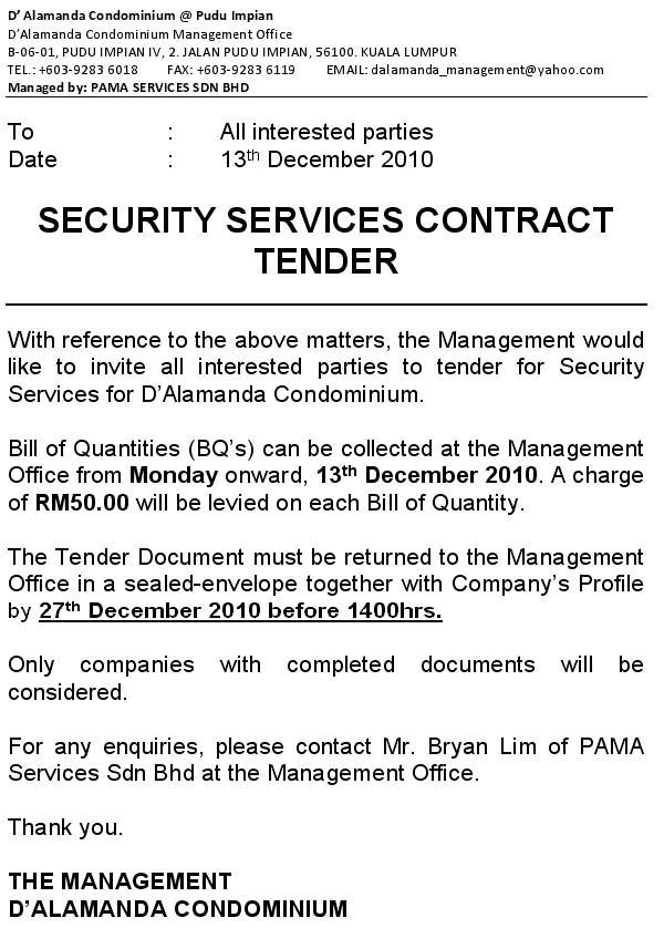 security services contract tender
