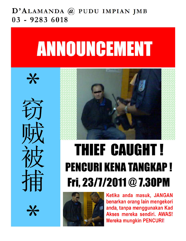Announcement - Robber Caught on 23-07-2011 at 7.30pm