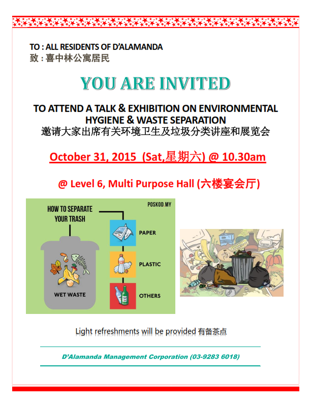 Invitation to Waste Separation Briefing