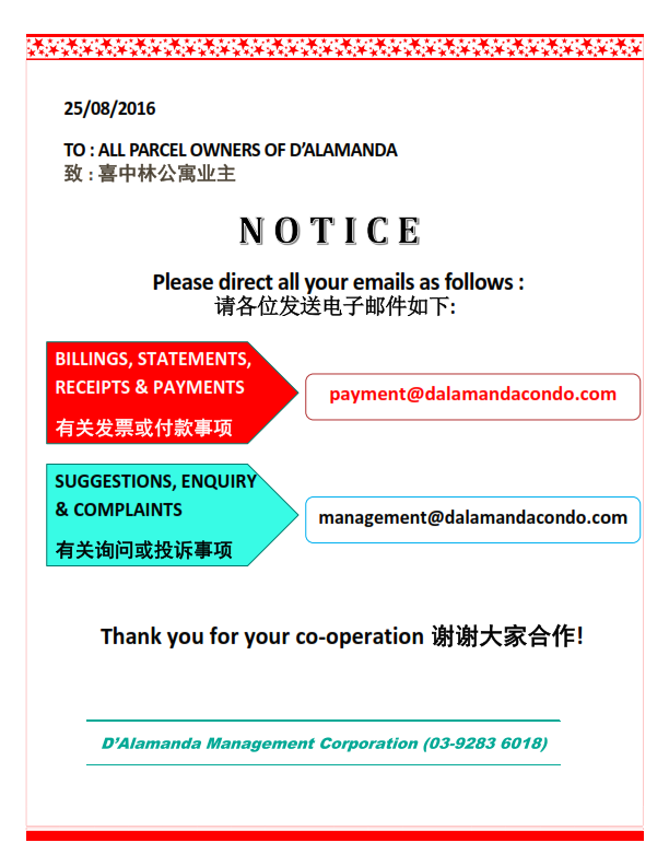Notice: New email address  for Billing!