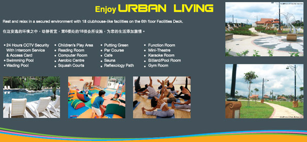 enjoy-urban-living