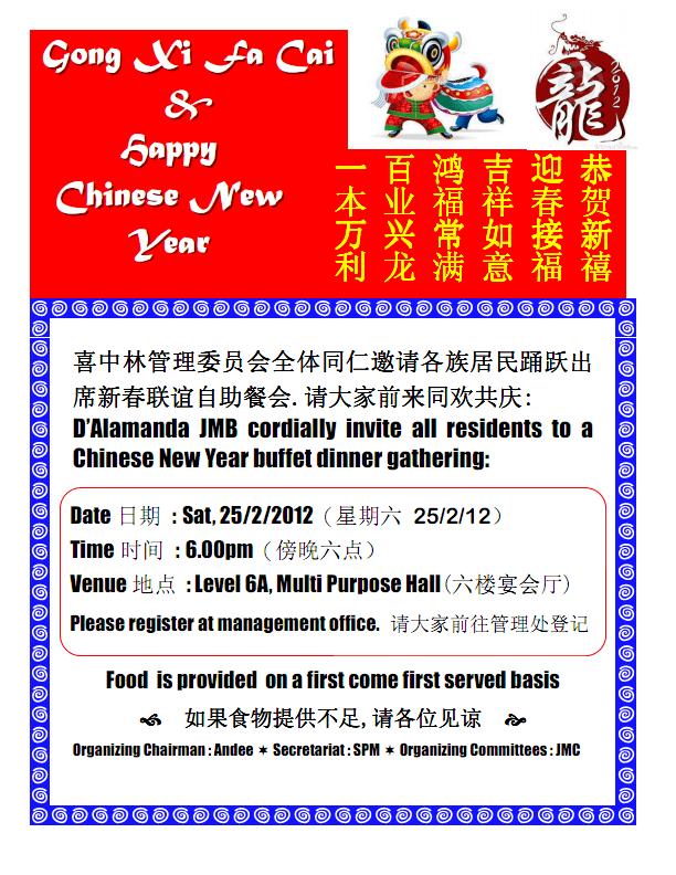 CNY 2012 Open House Invitation