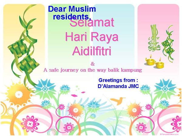 Selamat Hari Raya 2012