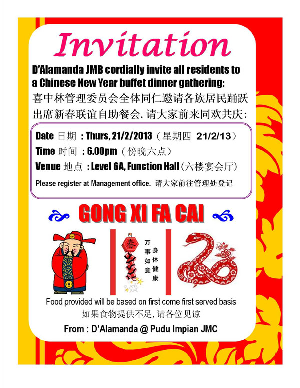 2013 CNY Open House Invitation
