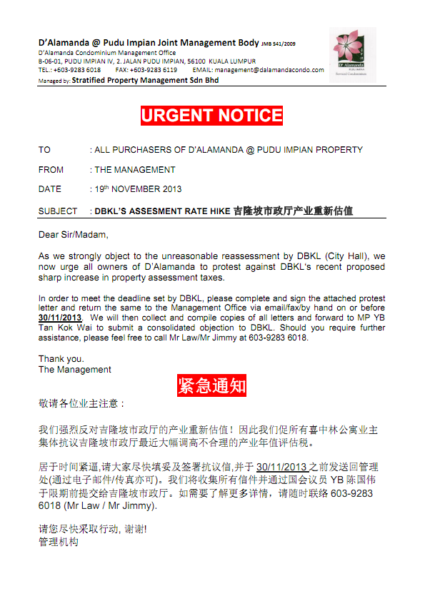Notice - DBKL Assessment