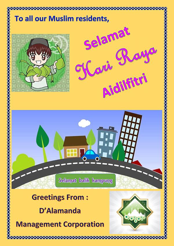Selamat Hari Raya 2014 (1 Syawal 1435H)