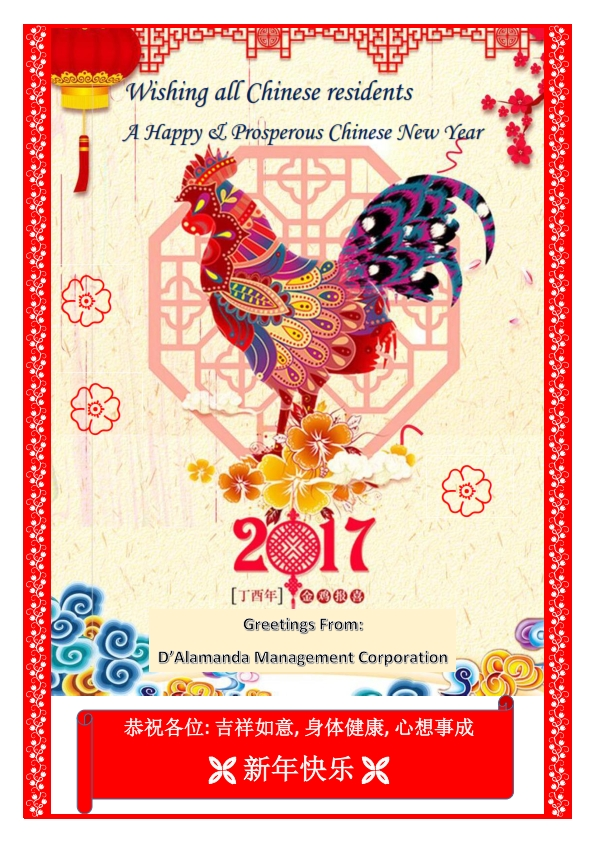 Happy & Prosperous Chinese New Year! :)