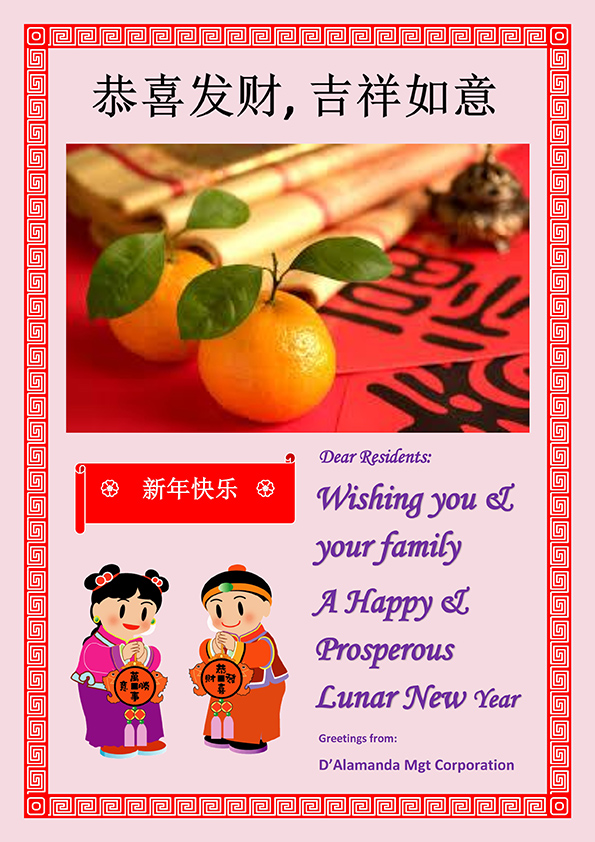 Wishing all Chinese residents a Happy & Prosperous Chinese New Year! :)